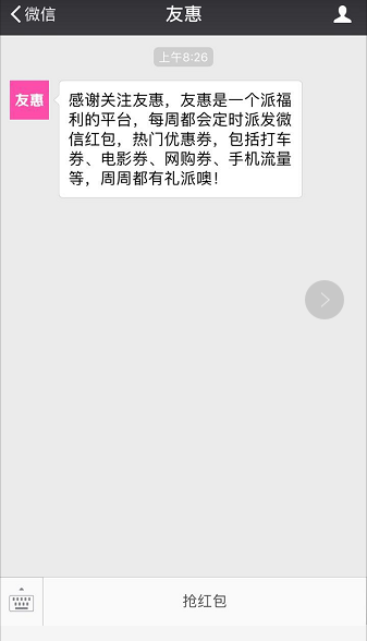 QQ截图20170407082657.png