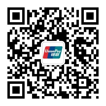 中国银联95516 新用户关注回复信息 送10元手机话费